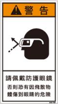 ZH-804-M      その他(90×50)