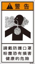 ZH-809-M      その他(90×50)