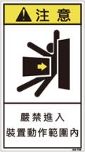 ZH-812-M      その他(90×50)