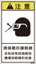 ZH-814-M      その他(90×50)