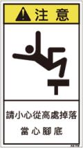 ZH-816-M      その他(90×50)