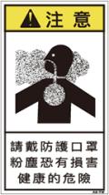 ZH-819-M      その他(90×50)