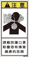 ZH-819-S      その他(61×31)