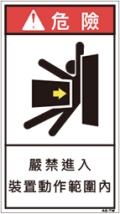 ZH-822-M      その他(90×50)