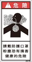 ZH-829-S      その他(61×31)