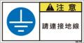 ZW-069-S     電気(61×31)