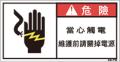 ZW-074-S     電気(61×31)