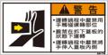 ZW-152A-S    挟まれ(61×31)
