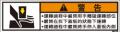 ZW-152B-SS     挟まれ(70×19)