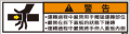ZW-157-SS     挟まれ(70×19)
