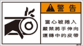 ZW-253-M   巻込まれ(90×50)