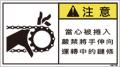 ZW-261-M   巻込まれ(90×50)