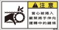 ZW-261-S    巻込まれ(61×31)