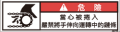 ZW-2711-SS   巻込まれ(70×19)