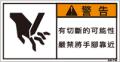 ZW-552-S   切断(61×31)