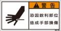 ZW-554-S   切断(61×31)