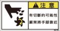 ZW-561-S   切断(61×31)
