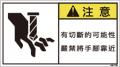 ZW-563-M     切断(90×50)