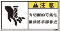 ZW-563-S   切断(61×31)