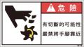 ZW-571-M     切断(90×50)