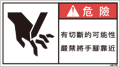 ZW-572-M     切断(90×50)