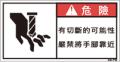 ZW-573-S   切断(61×31)
