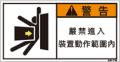 ZW-852-S      その他(61×31)