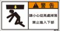 ZW-853-S      その他(61×31)