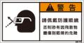 ZW-854-S      その他(61×31)