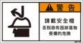 ZW-858-S      その他(61×31)