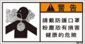 ZW-859-S      その他(61×31)