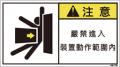 ZW-862-M      その他(90×50)
