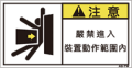 ZW-862-S      その他(61×31)