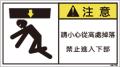 ZW-863-M      その他(90×50)