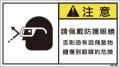 ZW-864-M      その他(90×50)