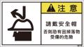 ZW-868-M      その他(90×50)