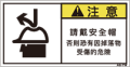 ZW-868-S      その他(61×31)