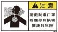 ZW-869-M      その他(90×50)