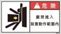 ZW-872-M      その他(90×50)
