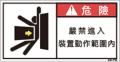 ZW-872-S      その他(61×31)