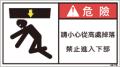 ZW-873-M      その他(90×50)