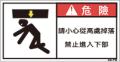 ZW-873-S      その他(61×31)