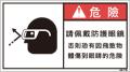 ZW-874-M      その他(90×50)