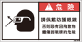 ZW-874-S      その他(61×31)