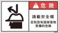 ZW-878-M      その他(90×50)