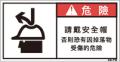 ZW-878-S      その他(61×31)