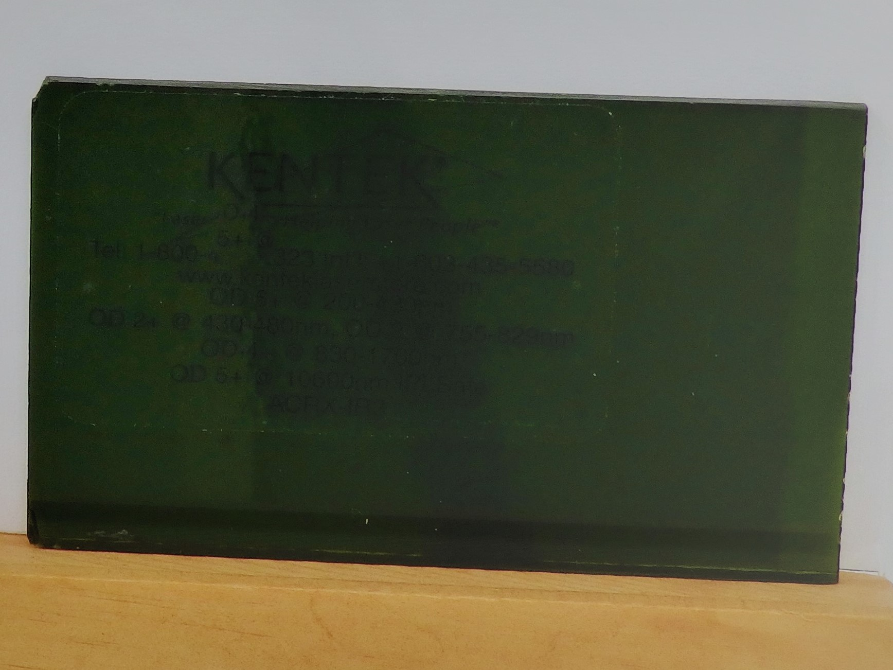 レーザー保護ウィンドウ  ACRX-IR3A     グリーン 25%VLT IRマルチ