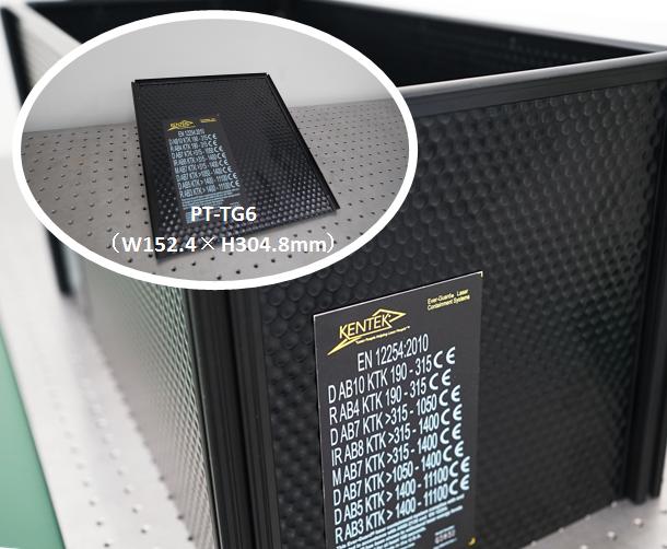 テーブルガード 6インチパネル (インチタイプ) W152.4×H304.8