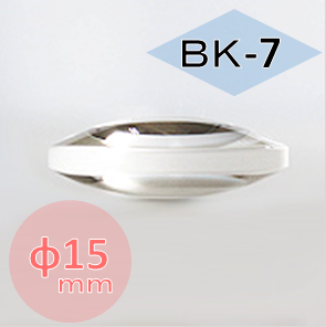 両凸レンズ BK-7 φ15 mm