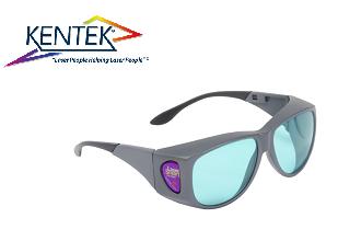 レーザー保護メガネ KXL-6701 オーバーフィット (CO2レーザー HeNe調整) ブルー 可視光透過率 41%